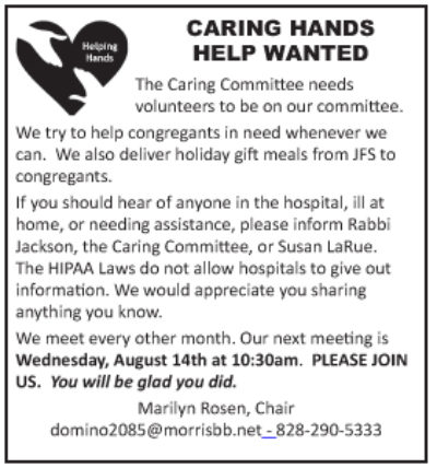 ad for august 2019 Caring Committee use
