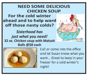Chicken Soup Ad updated Jan 2020